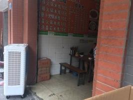 湖北餐饮业冷风机